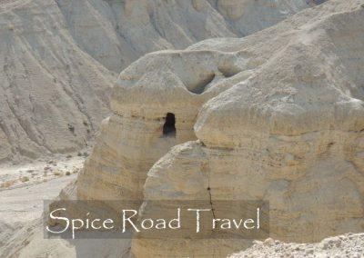 Dead Sea Scroll location